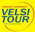 Велси Тур