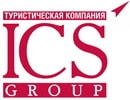 Туроператор ICS Group